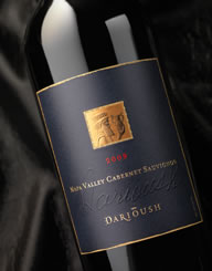 Darioush Wine Label and Package Design Thumbnail
