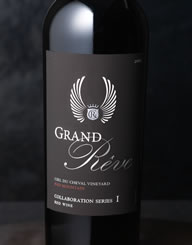 Grand Reve Wine Label and Package Design Thumbnail