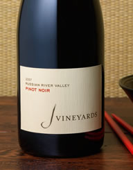 J Vineyards Wine Label and Package Design Thumbnail
