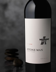 Stone Man Wine Label and Package Design Thumbnail